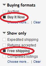 ebay-buscas